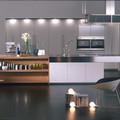 Кухня XILA