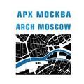 АРХ-МОСКВА -  МЕЖДУНАРОДНАЯ ВЫСТАВКА ДИЗАЙНА И АРХИТЕКТУРЫ