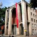 Музей дизайна TRIENNALE