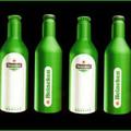 Презентация новой бутылки HEINEKEN