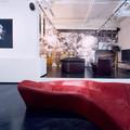 Галерея Arterium